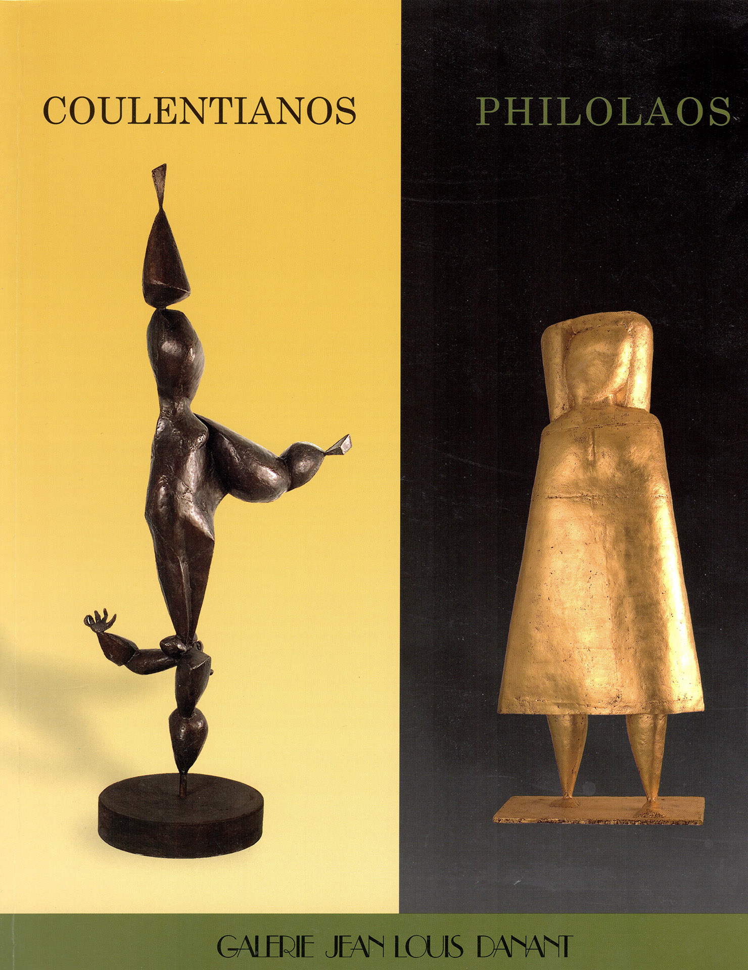 1. COULENTIANOS PHILOLAOS - DENYS ZACHAROPOULOS - GALERIE JEAN LOUIS DANANT