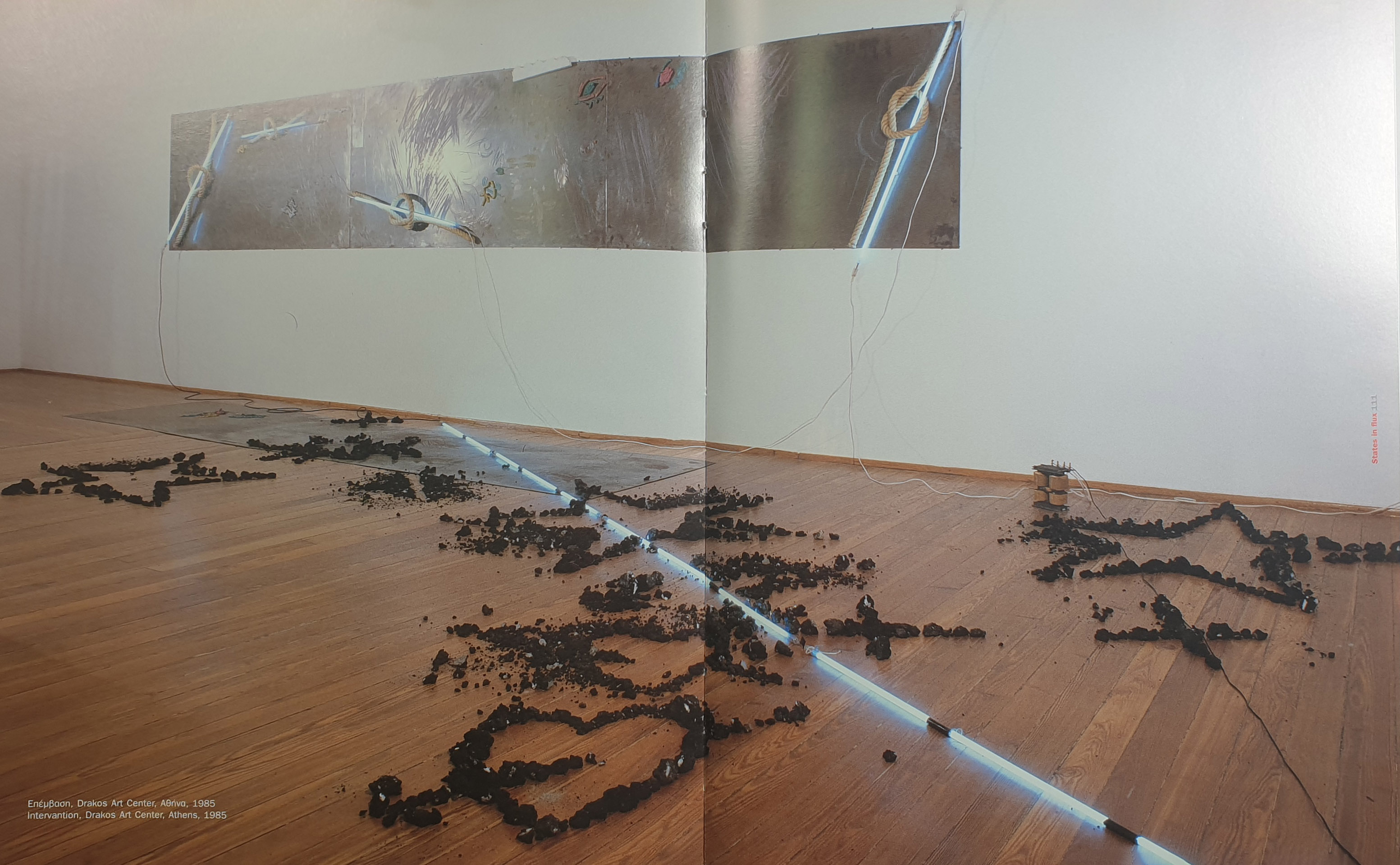 2.1.A (4028) YIANNIS BOUTEAS STATES IN FLUX 1970 2004 - INTERVENTION(Image 1)