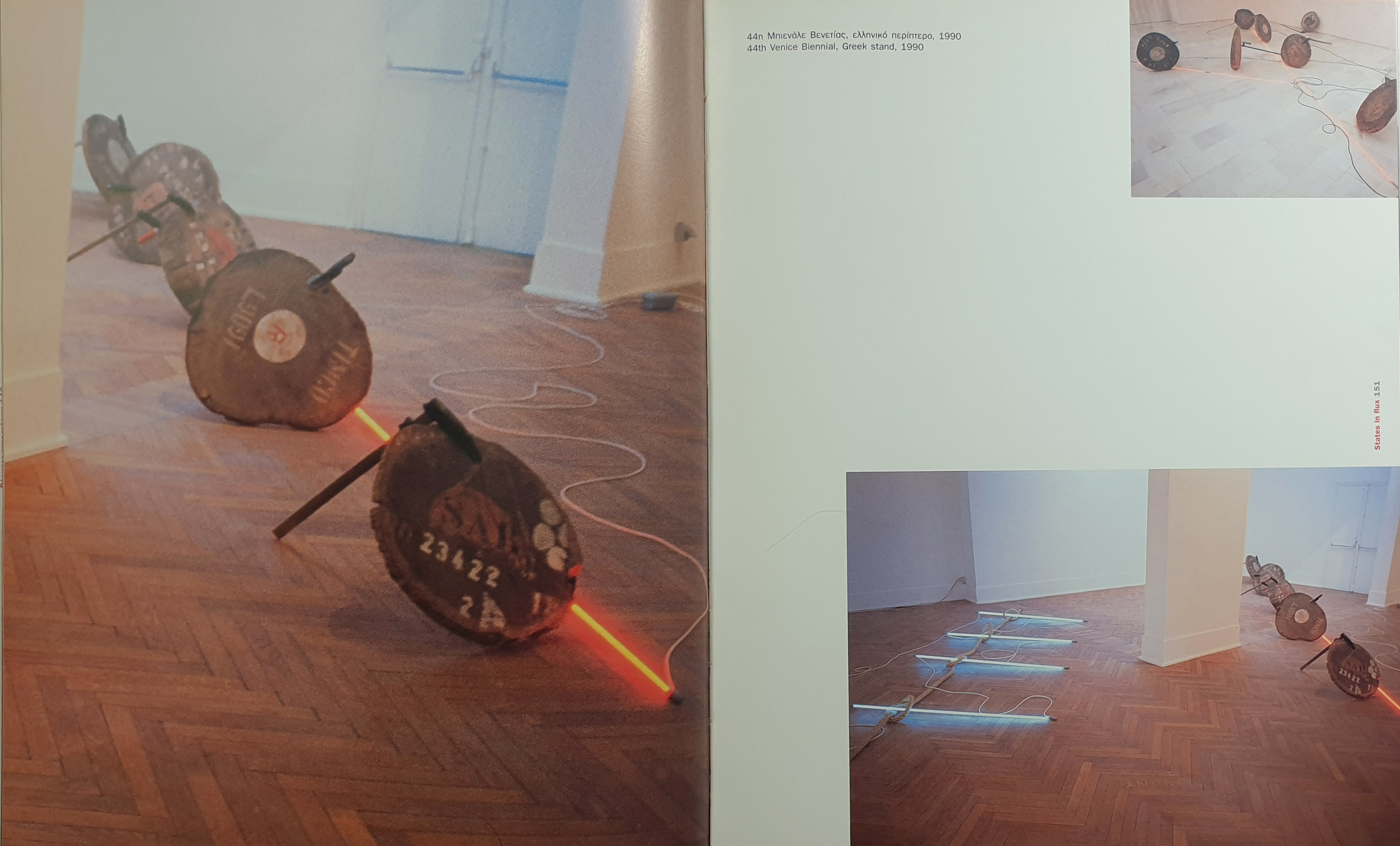 3.2.B (6499) YIANNIS BOUTEAS STATES IN FLUX 1970 2004 - THE TRAIL OF TIME(Image 2)